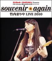 竹内まりや LIVE 2010