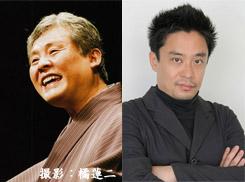 『ラクエン!』柳家喬太郎+松村武