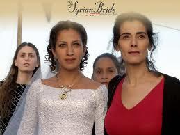 『シリアの花嫁』